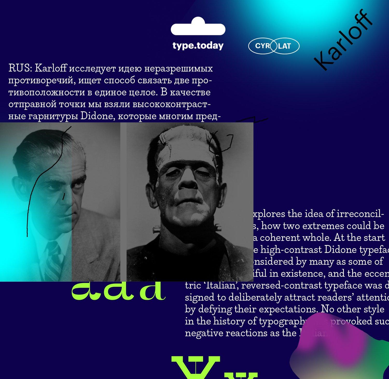 TT_tptq_41_Karloff