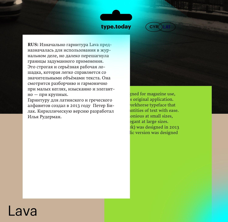 TT_tptq_49_Lava