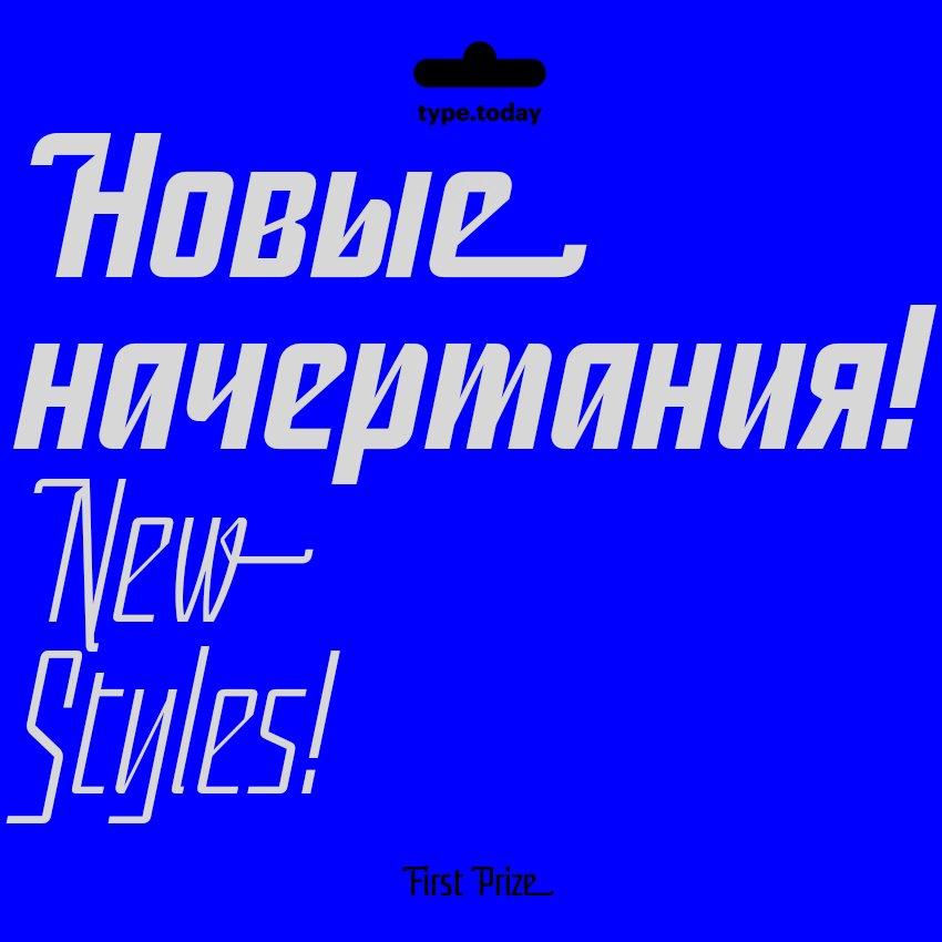 TT_FirstPrize_New_1