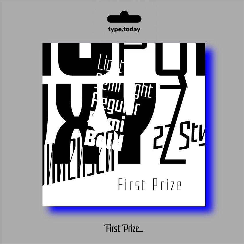 TT_FirstPrize_New_14