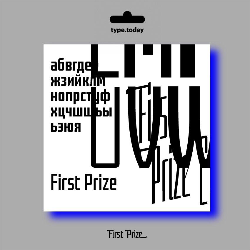 TT_FirstPrize_New_16