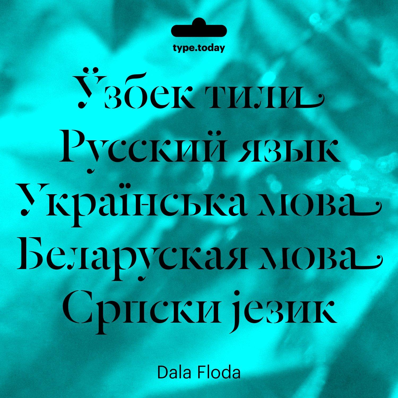 TT_DalaFloda_Languages