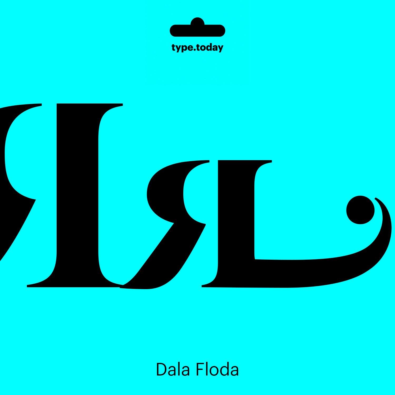 TT_DalaFloda_Ya