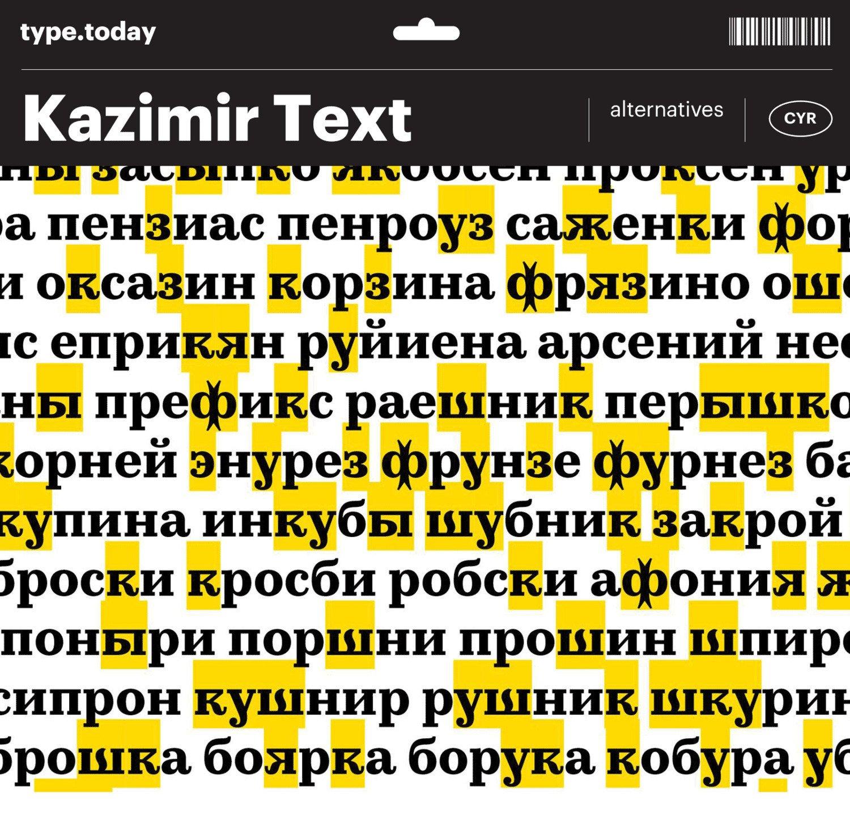 TT_Kazimir_Alt2