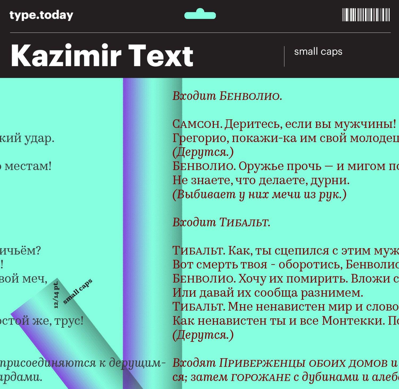 TT_KazimirText_SMCP