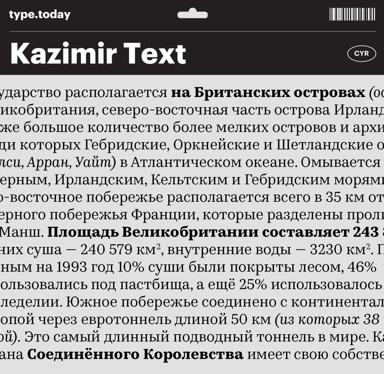 TT_Kazimir_BodyCyr