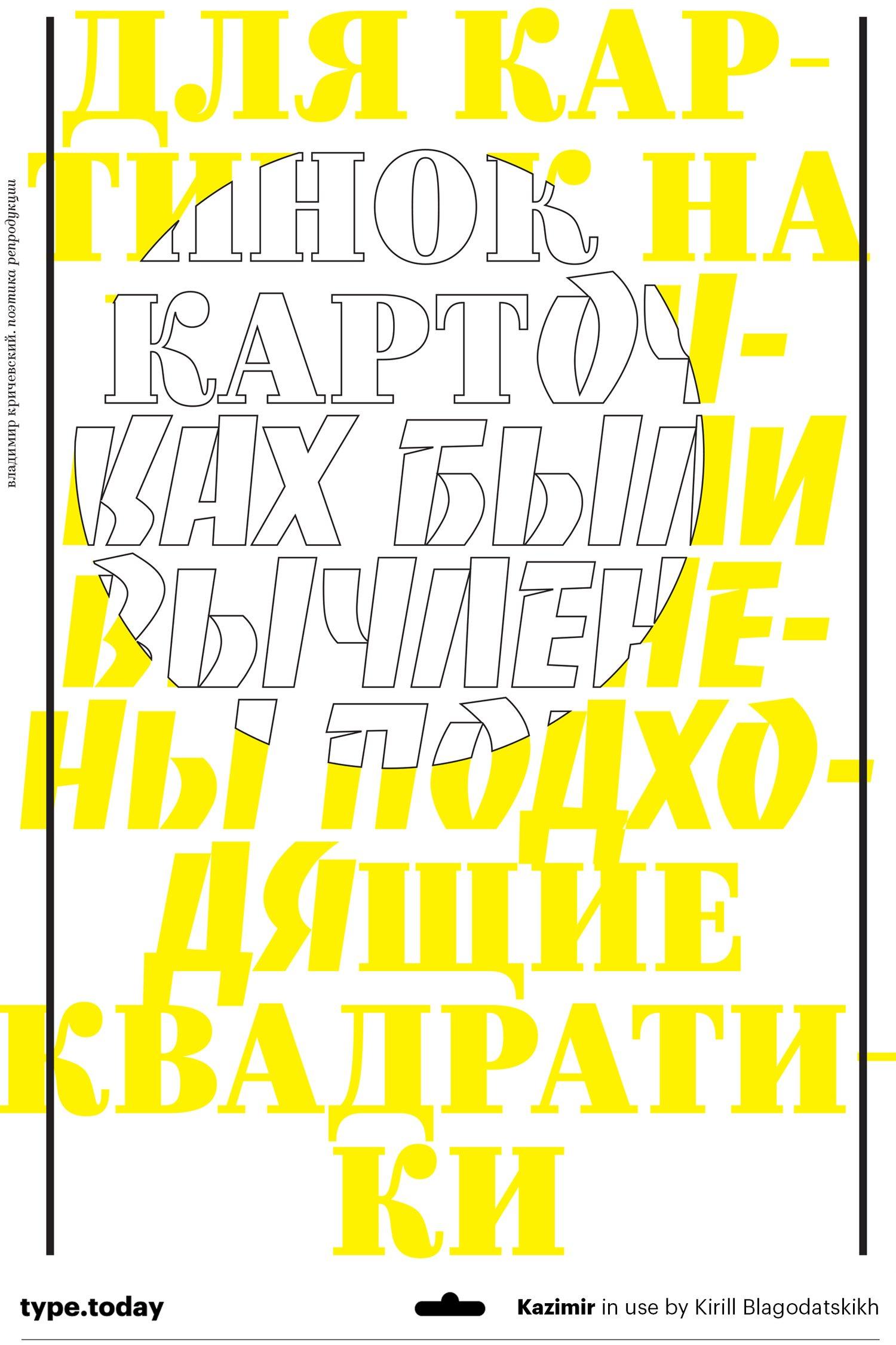 TT_Kazimir_BlagodatskihWeb3