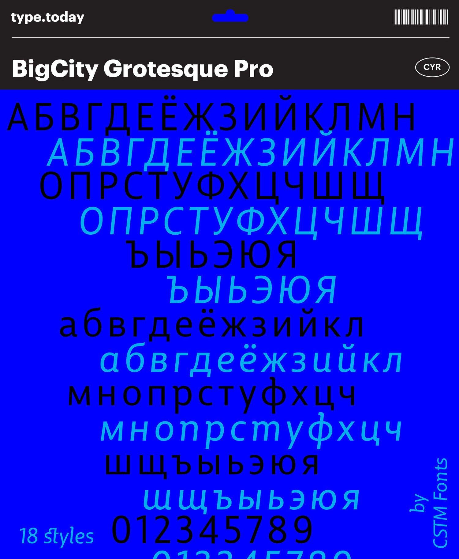 TT_BigCity_AlphabetCyr