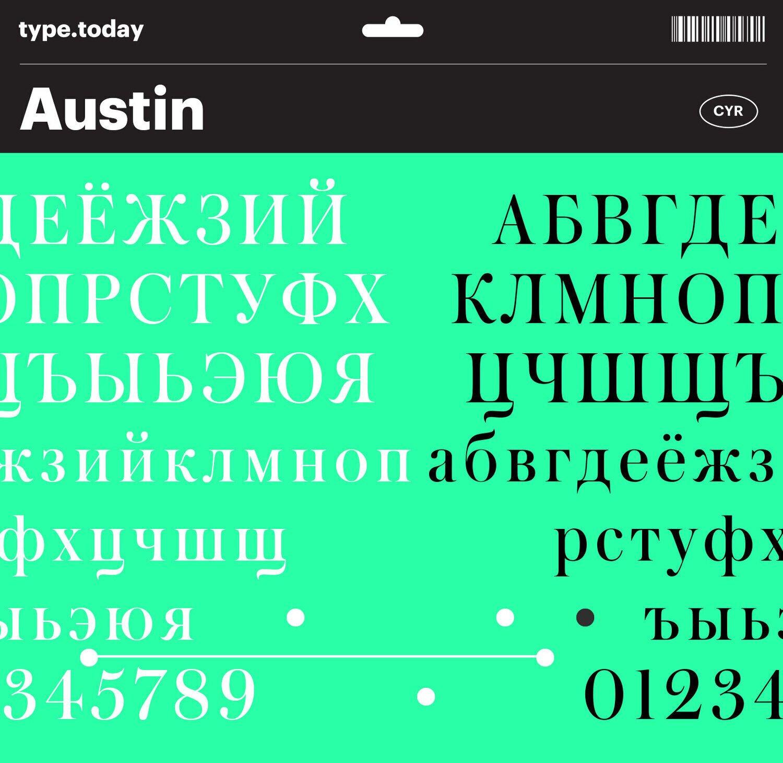 TT_Austin_AlphabetCyr