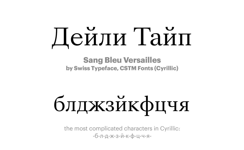 Sang-Bleu-Versailles-by-Swiss-Typeface,-CSTM-Fonts-(Cyrillic)