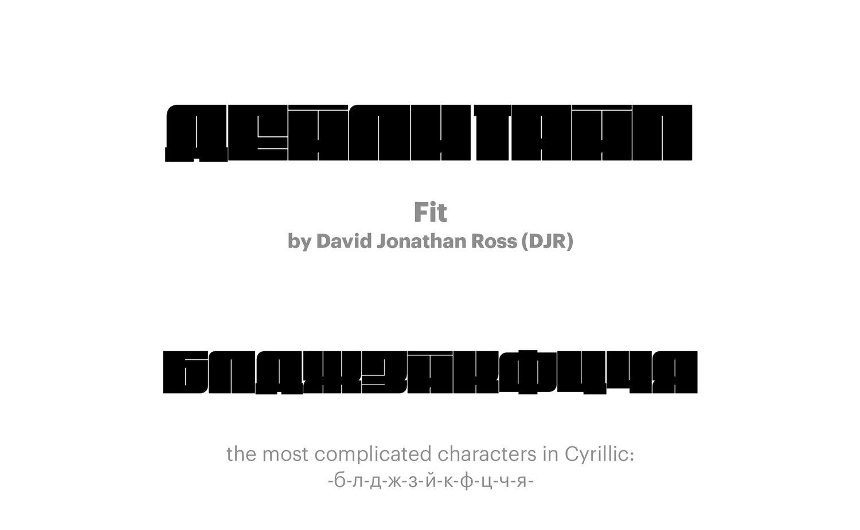 Fit-by-David-Jonathan-Ross-(DJR)