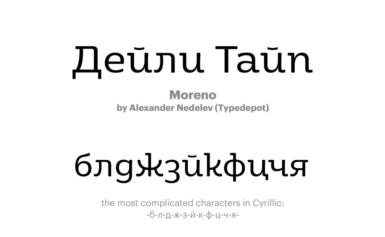 Moreno-by-Alexander-Nedelev-(Typedepot)