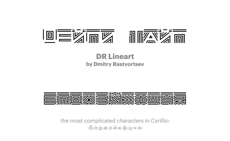 DR-Lineart-by-Dmitry-Rastvortsev