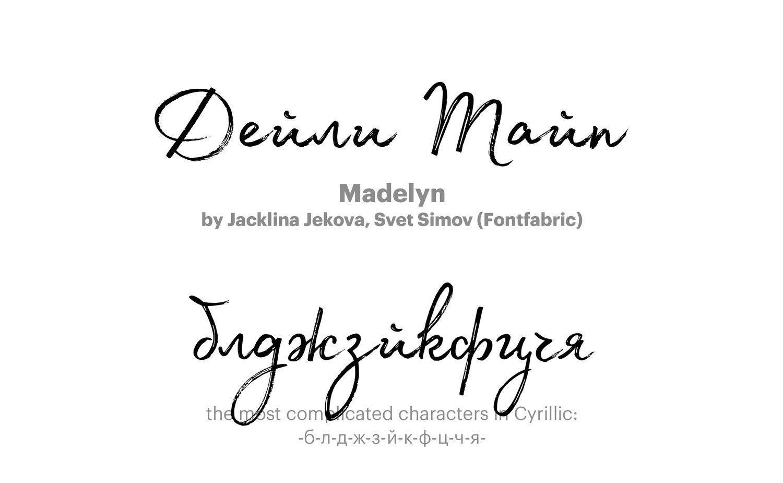 Madelyn-by-Jacklina-Jekova,-Svet-Simov-(Fontfabric)
