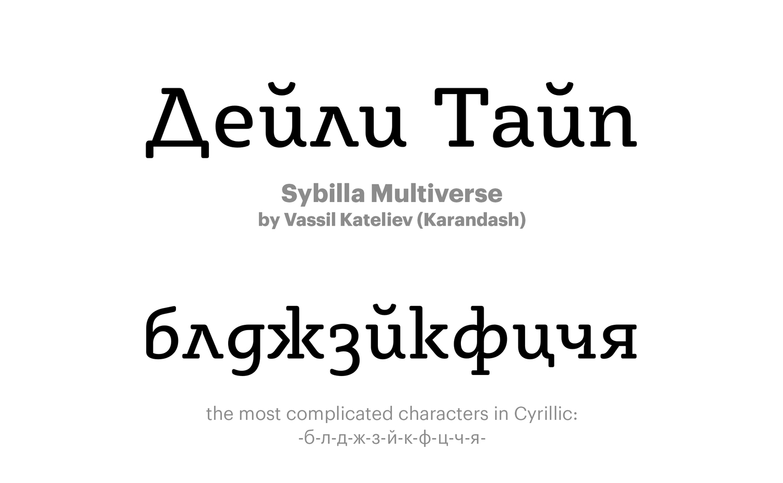 Sybilla-Multiverse-by-Vassil-Kateliev-(Karandash)