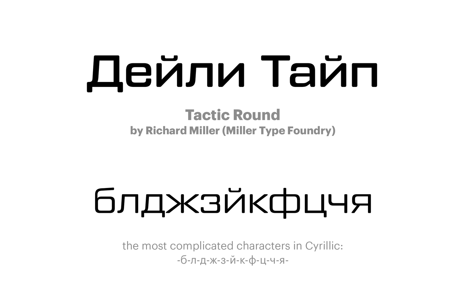 Tactic-Round-by-Richard-Miller-(Miller-Type-Foundry)