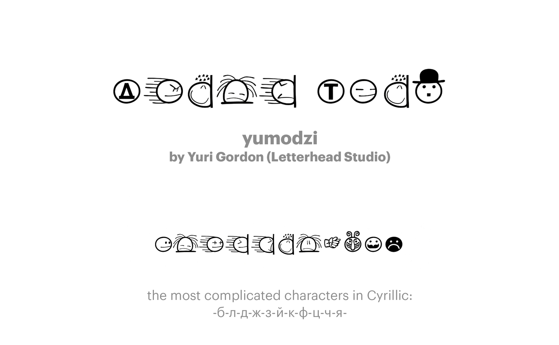 yumodzi-by-Yuri-Gordon-(Letterhead-Studio)