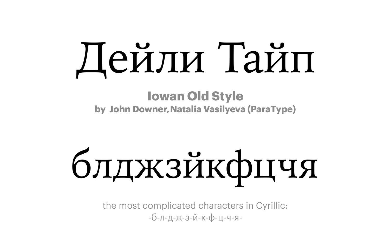 Iowan-Old-Style-by-John-Downer,-Natalia-Vasilyeva-(ParaType)
