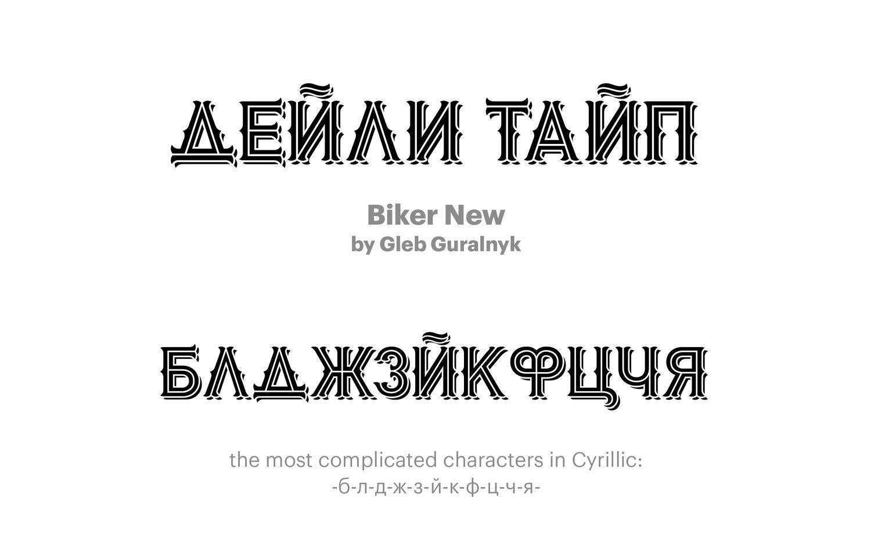 Biker-New-by-Gleb-Guralnyk