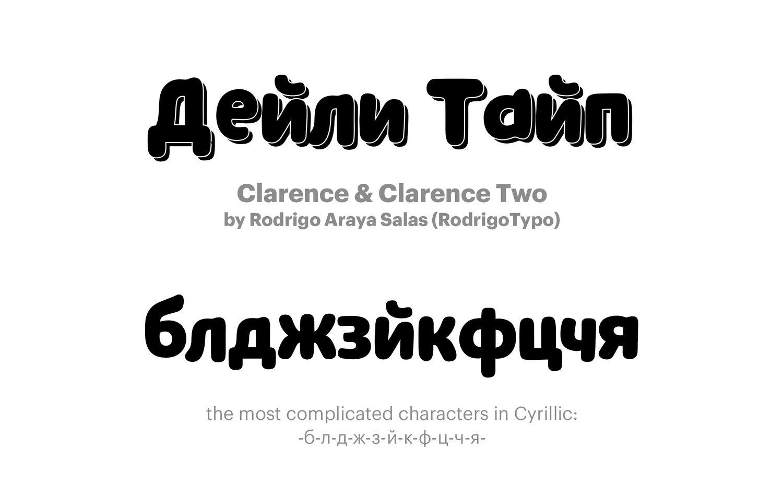 Clarence-&-Clarence-Two-by-Rodrigo-Araya-Salas-(RodrigoTypo)