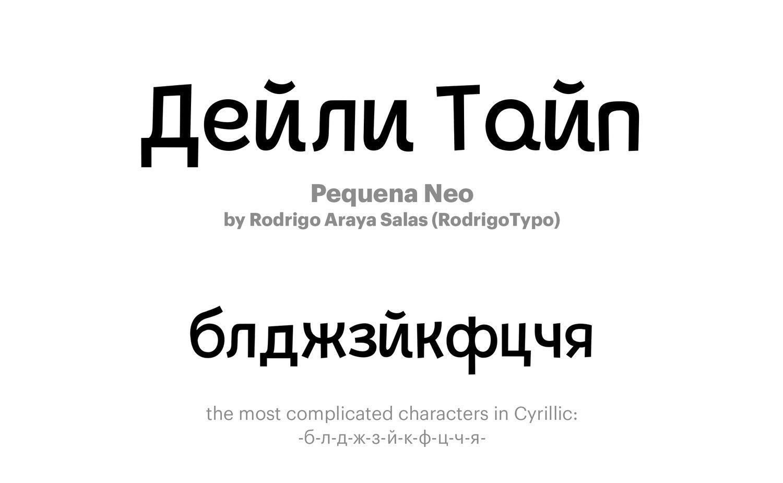 Pequena-Neo-by-Rodrigo-Araya-Salas-(RodrigoTypo)