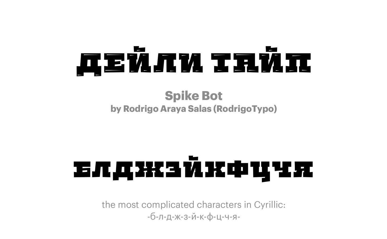 Spike-Bot-by-Rodrigo-Araya-Salas-(RodrigoTypo)