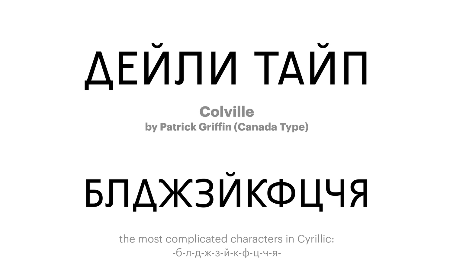 Colville-by-Patrick-Griffin-(Canada-Type)