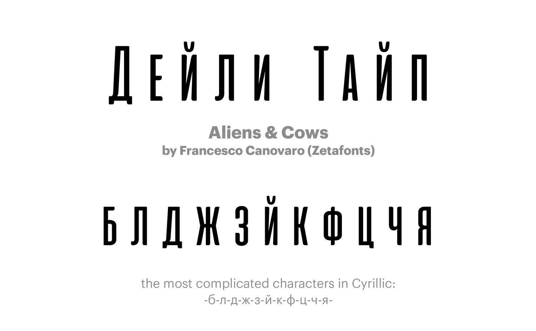 Aliens-&-Cows-by-Francesco-Canovaro-(Zetafonts)