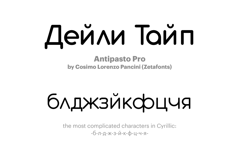 Antipasto-Pro-by-Cosimo-Lorenzo-Pancini-(Zetafonts)