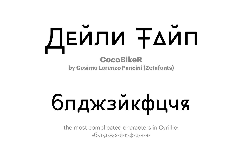 CocoBikeR-by-Cosimo-Lorenzo-Pancini-(Zetafonts)