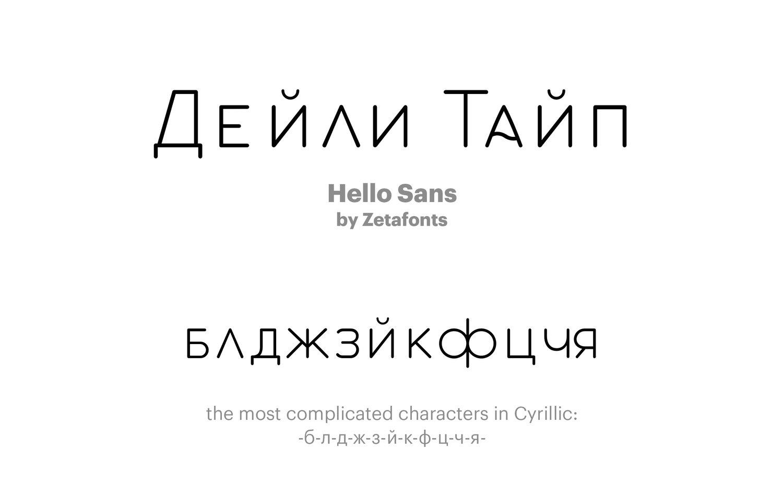 Hello-Sans-by-Zetafonts