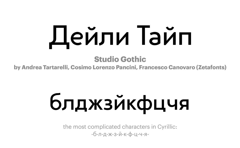 Studio-Gothic-by-Andrea-Tartarelli,-Cosimo-Lorenzo-Pancini,-Francesco-Canovaro-(Zetafonts)