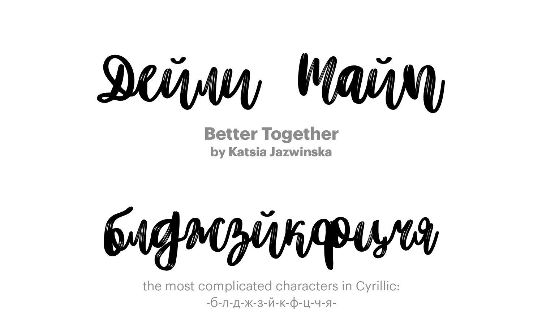 Better-Together-by-Katsia-Jazwinska