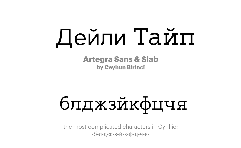 Artegra-Sans-&-Slab-by-Ceyhun-Birinci