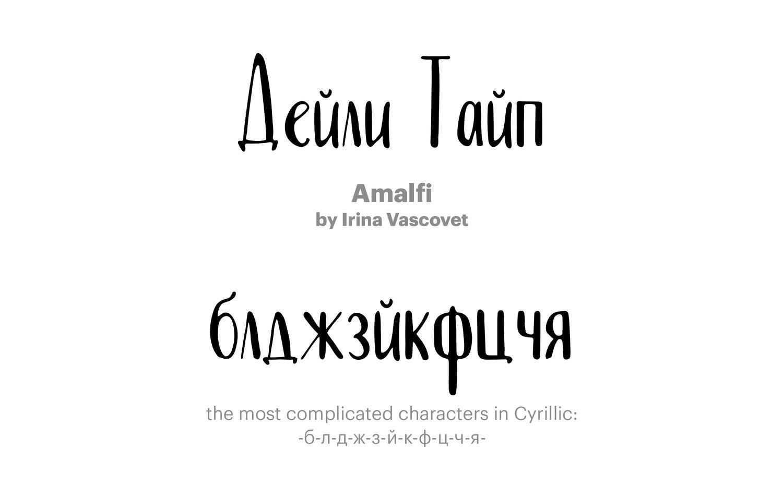 Amalfi-by-Irina-Vascovet
