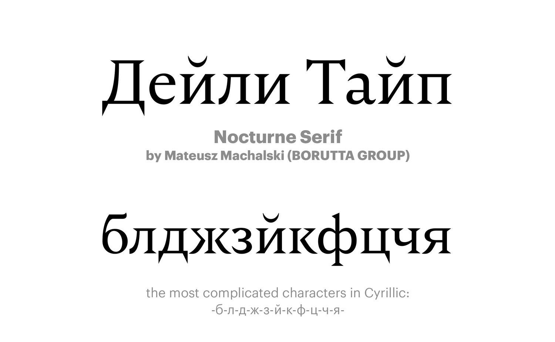 Nocturne-Serif-by-Mateusz-Machalski-(BORUTTA-GROUP)
