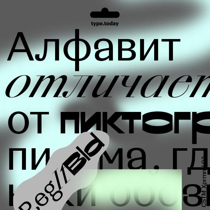 TT_CSTMXprmntl02_Text