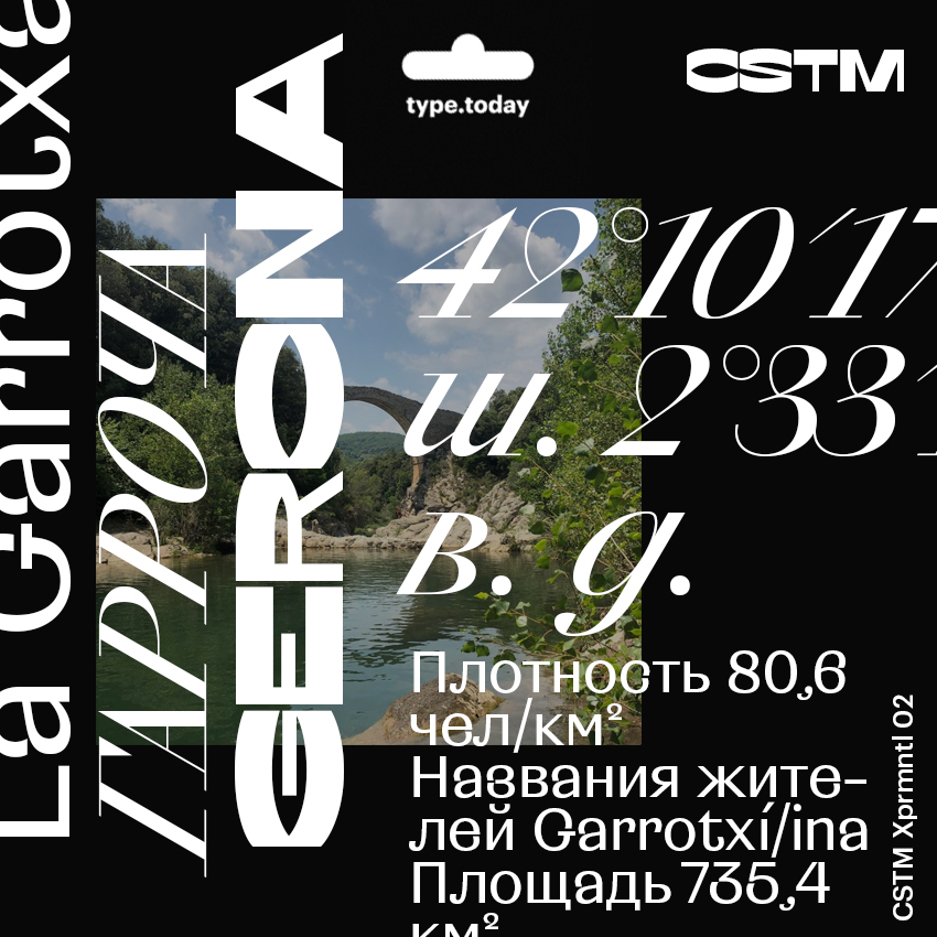 TT_CSTMXprmntl02_Text6