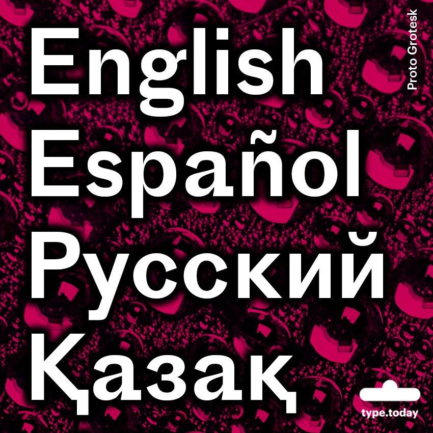 TT_ProtoG_Languages