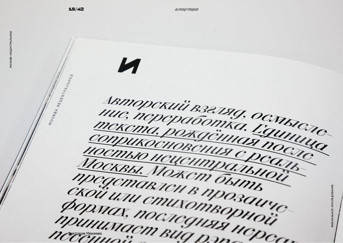 moskva30