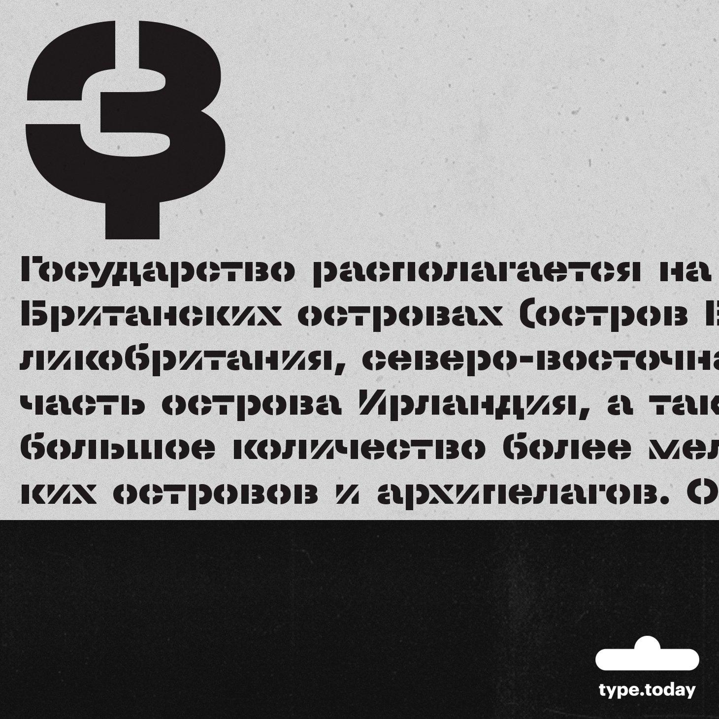 TT_Halvar_Stencil