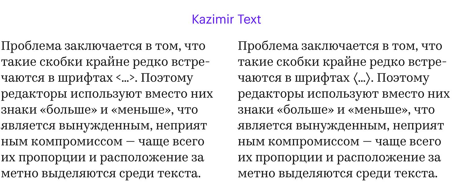 15kaztext