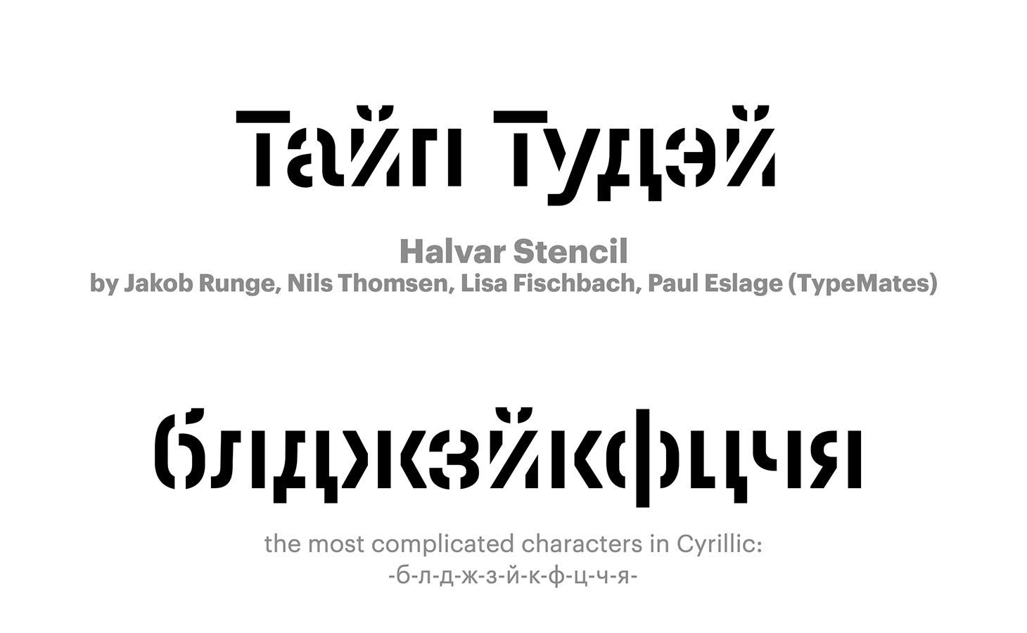 Halvar-Stencil