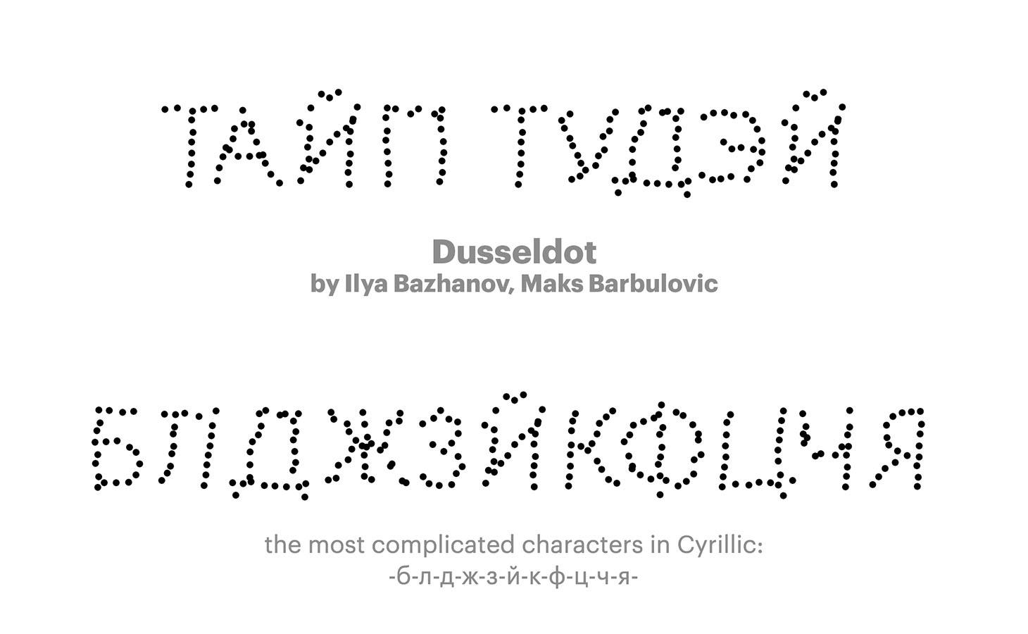 Dusseldot