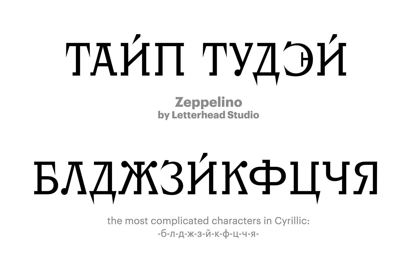 Zeppelino