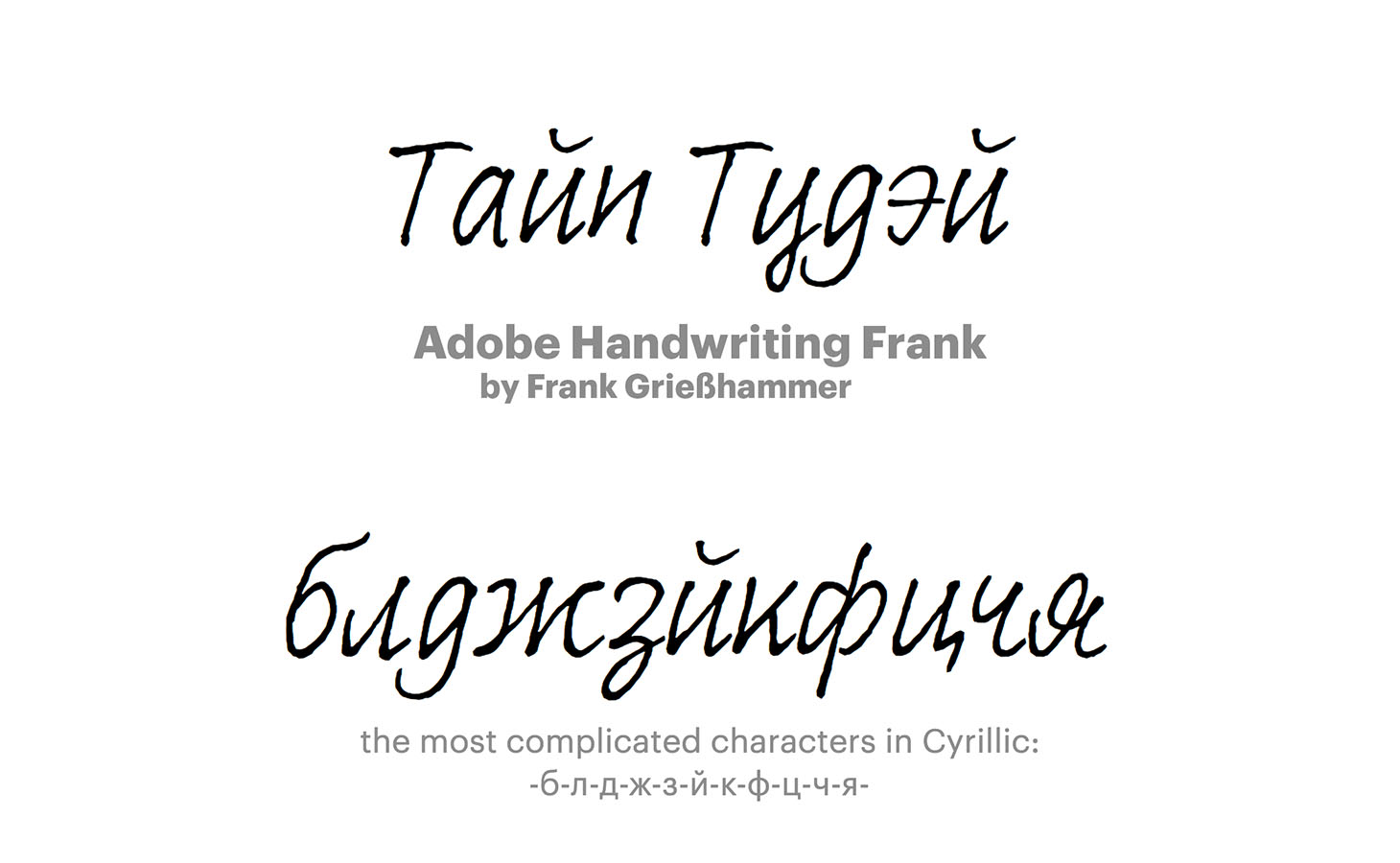 Adobe-Handwriting-Frank