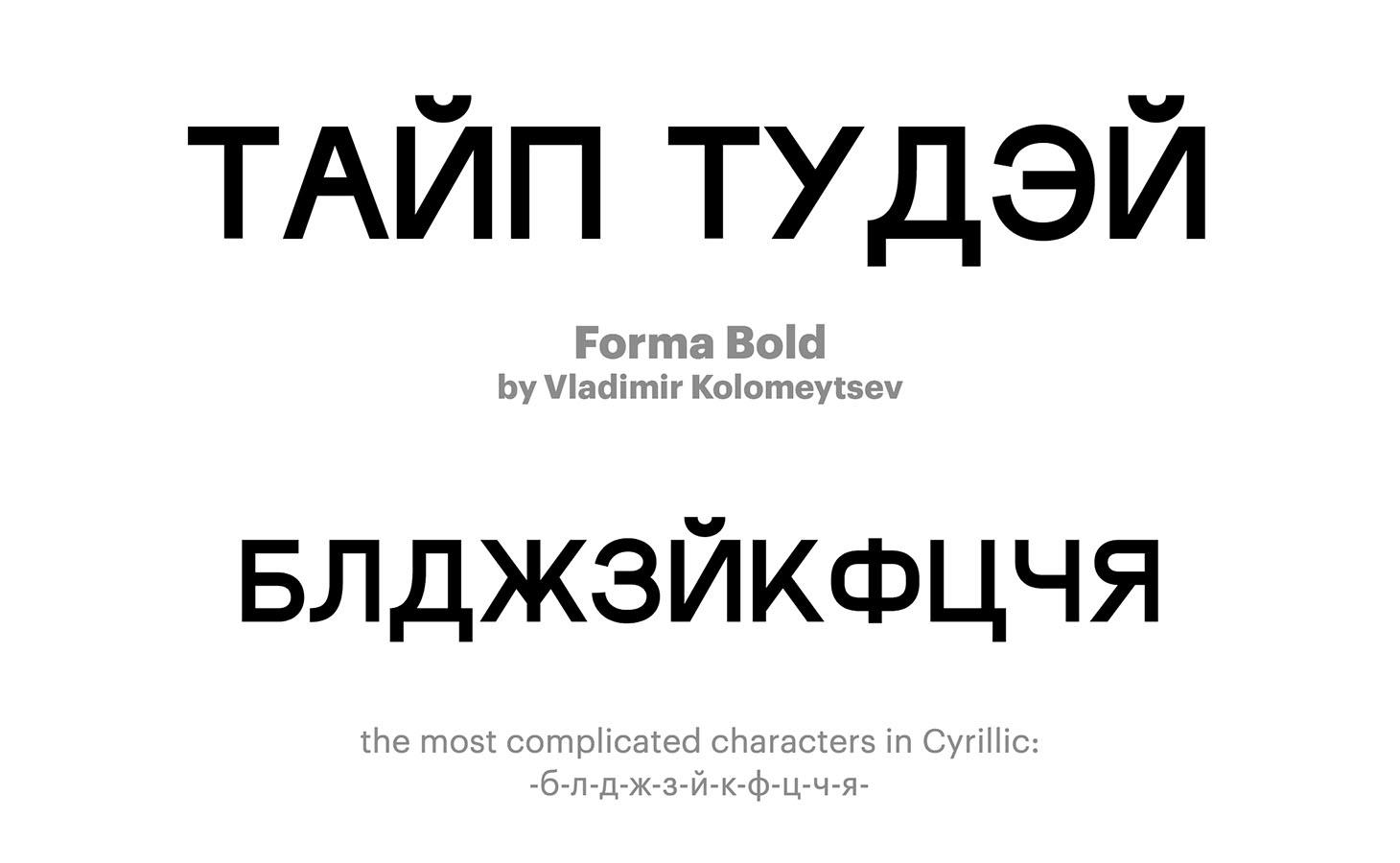Forma-Bold