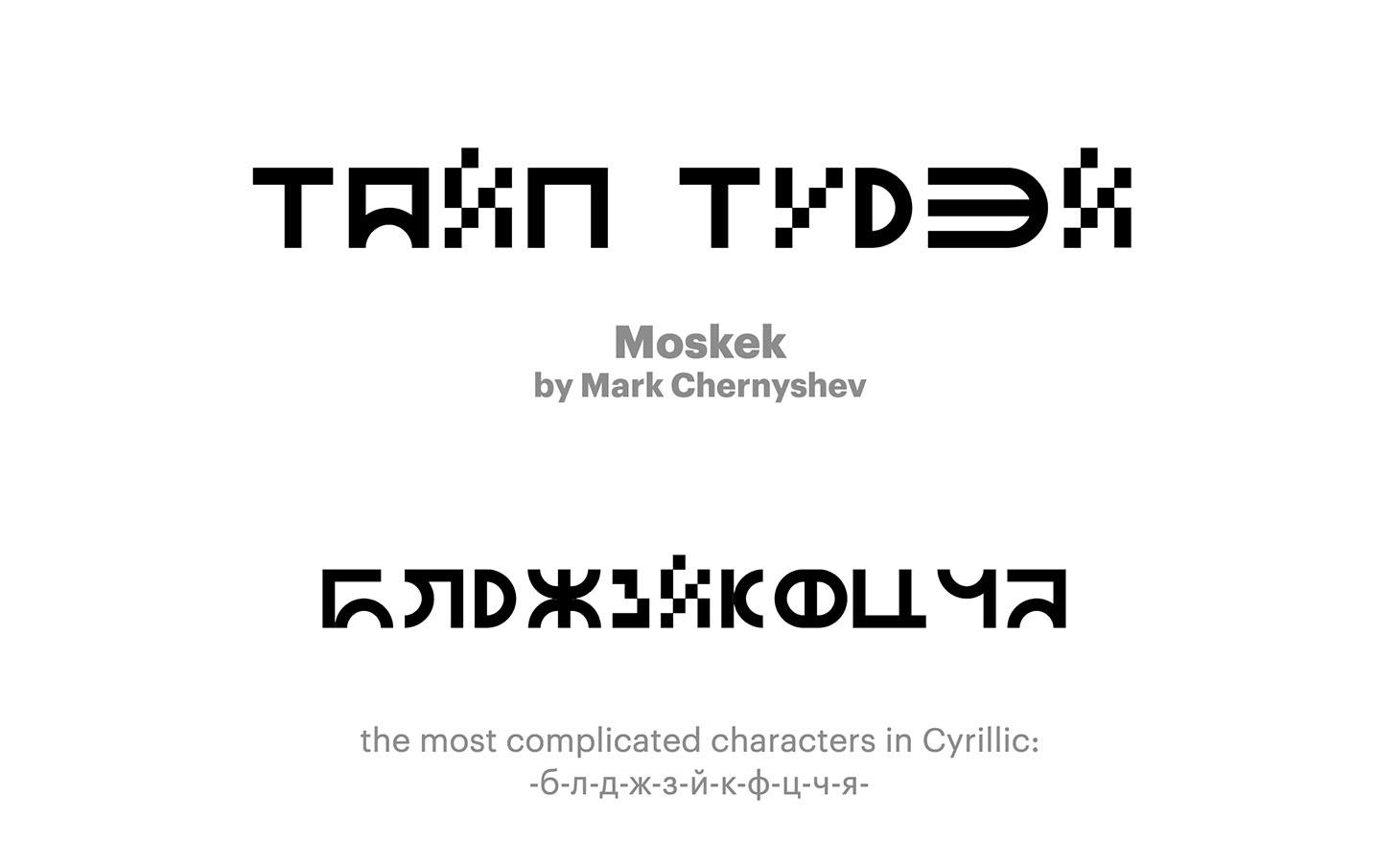 Moskek