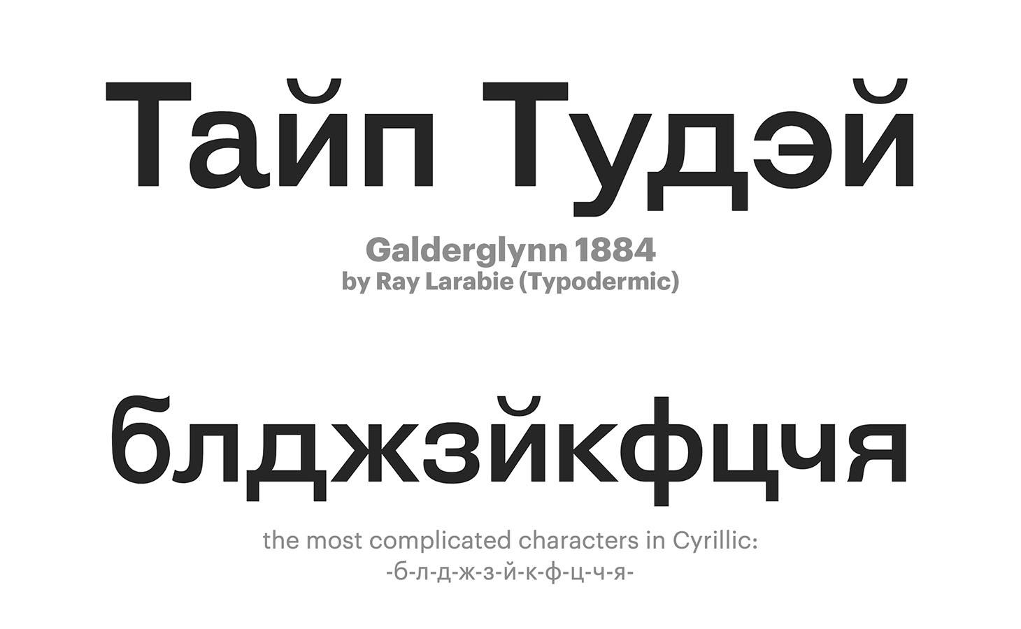 Galderglynn-1884