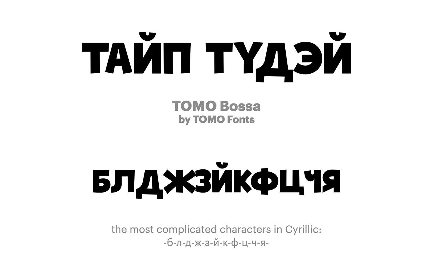 TOMO-Bossa